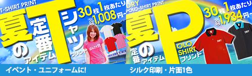 Tshirt_top