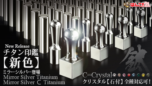 titan_top